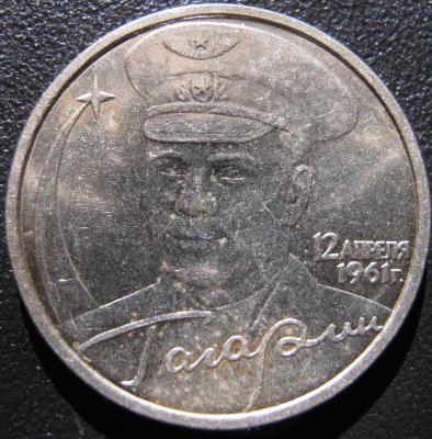 Гагарин 01-2-1.jpg