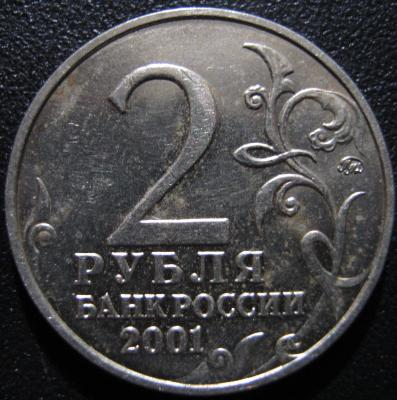 Гагарин 01-2-2.jpg