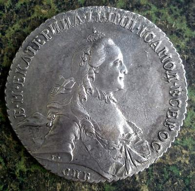 1-1764 Пр1.jpg