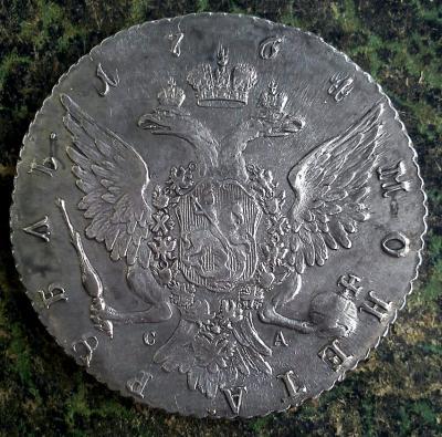 1-1764 Ор1.jpg