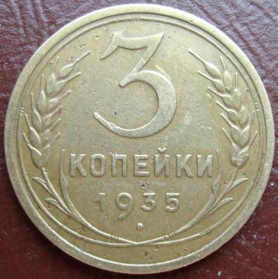 3к1935а.jpg