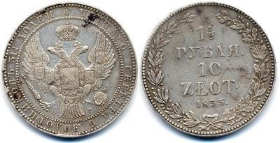 1835 NG.jpg