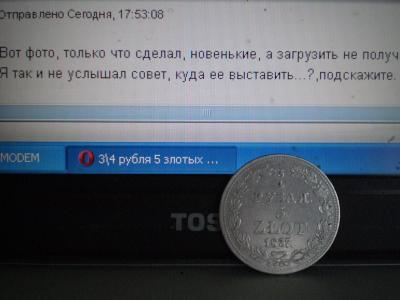 post-20561-131039912486_thumb.jpg