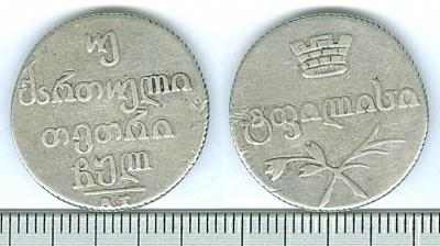 ASV11 - (89).jpg