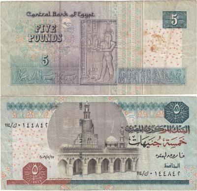 Egypt 5 pounds.jpg