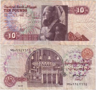 Egypt 10 pounds (Копировать).jpg
