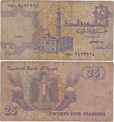 Egypt 25 piastres (1).jpg