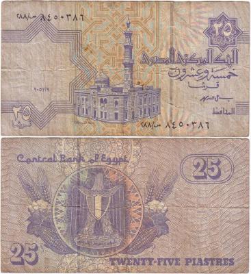 Egypt 25 piastres (2).jpg