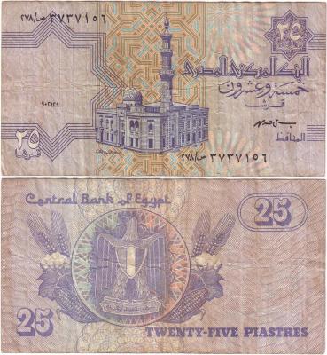Egypt 25 piastres (3).jpg