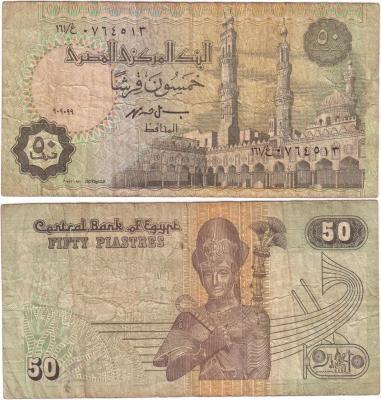 Egypt 50 piastres (1).jpg