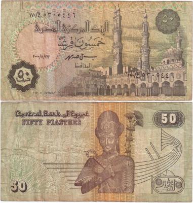 Egypt 50 piastres (2).jpg