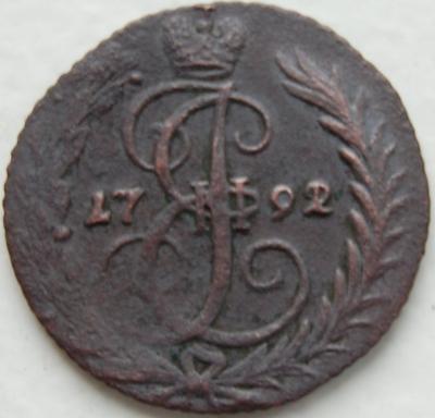 1792 (1).JPG