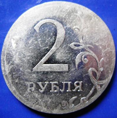 2р 2009г.jpg