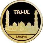 RE-Taj-ul.jpg