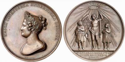 25 октября 1759 года родилась — Мария Фёдоровна (жена Павла I).jpg