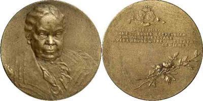 13 сентября 1830  Мария фон Эбнер-Эшенбах.jpg
