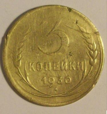 3к1930-1.jpg