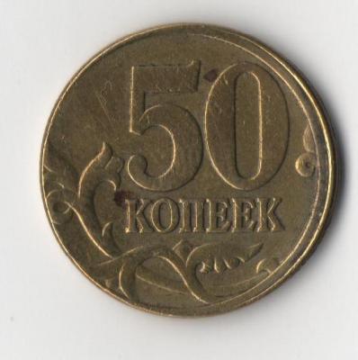 50к.JPG