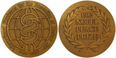 7 июня 1921 года родился — Бернард Лаун, основатель международного движения (ВМПЯВ).jpg