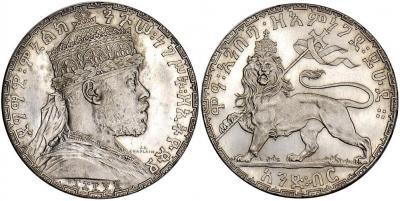 Ethiopia-Birr-EE1892-patter.jpg