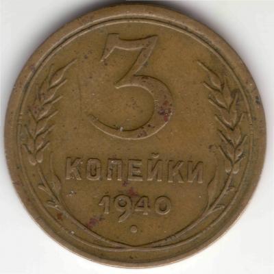 1940,.jpg
