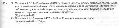 post-19361-131135625793_thumb.jpg