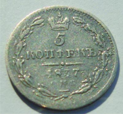 5_1837.jpg