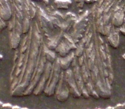 1833 НГ.JPG