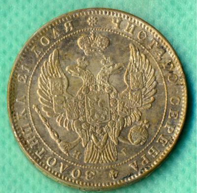 1-1833а.jpg
