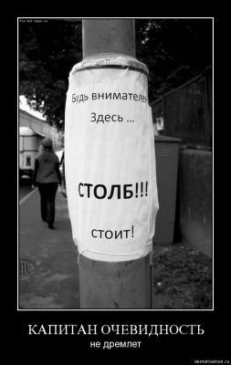 post-18-13115047536_thumb.jpg