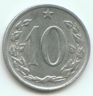 Czech 10 h 1963 - 2.jpg
