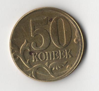 50к-2.JPG