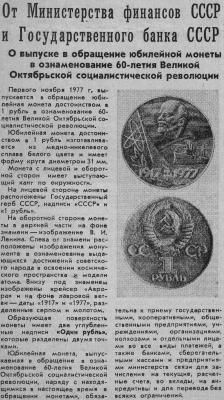1-77-1.jpg