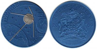 Спутник. 50 квача. 2009.jpg