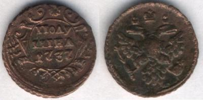 1737-polushka-overdate.jpg
