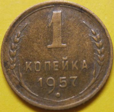1k.1957.jpg