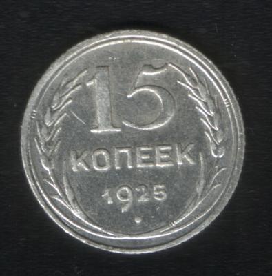 15k1925.jpg