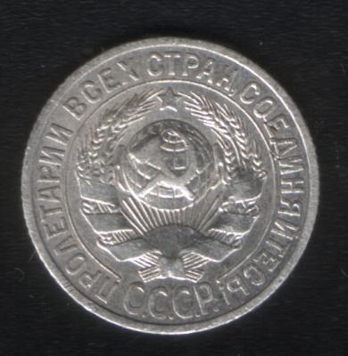 15k1925-2.jpg