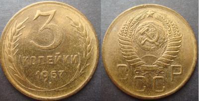 1957-1.JPG