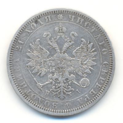 1873.2.jpg