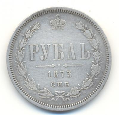 1873.1.jpg