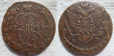 5-1778 em.jpg