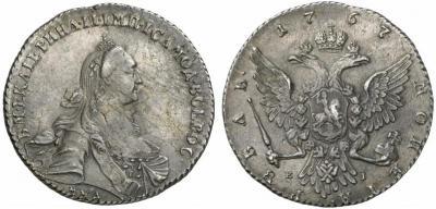 1767 ммд.jpg