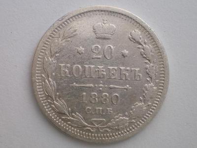 1880г1.JPG