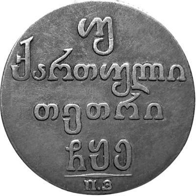 2_1805 2.jpg