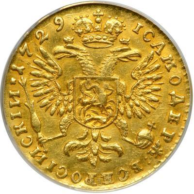 revers goldberg 63-3108 mai 2011 aU est 100 000 USD not sold.jpg