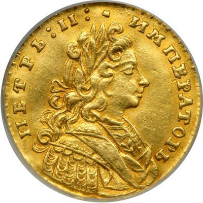 goldberg 63-3108 mai 2011 aU est 100 000 USD not sold.jpg