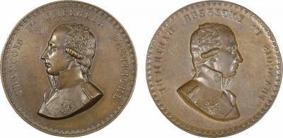 11 августа 1804 года — Австрия стала империей..jpg