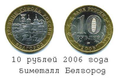 5 августа отмечается День города Белгород, в память об освобождении города от немецко-фашистских захватчиков.jpg