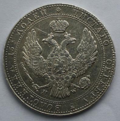 Монеты 1 005.jpg